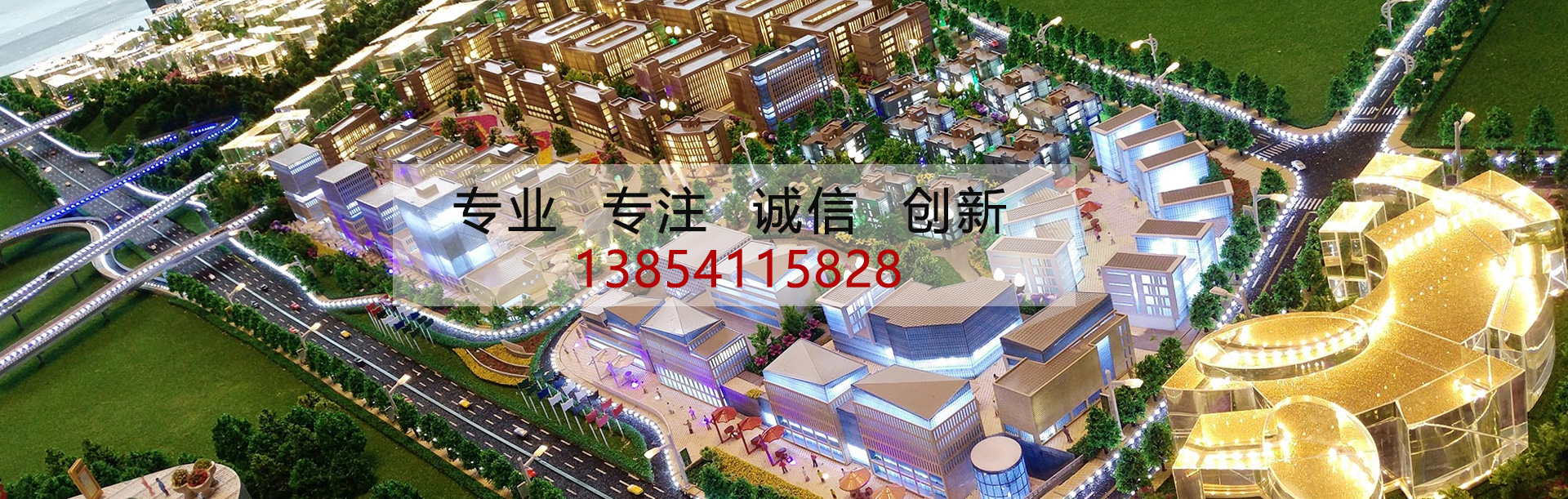 济南沙盘模型公司